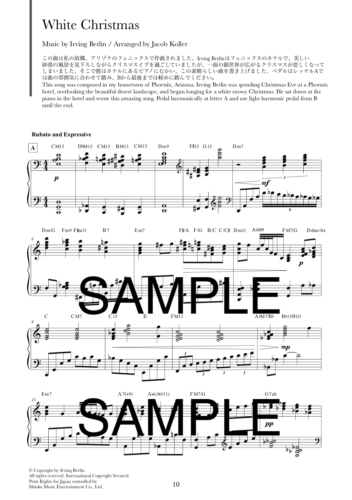 Christmas Score Book English | Jacob Koller Official Website