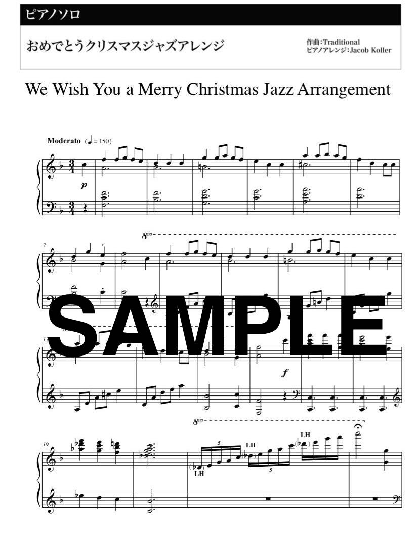 We Wish You A Merry Christmas Song.We Wish You English
